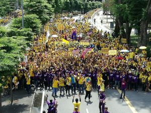 PRESS STATEMENT (20 NOVEMBER 2016): After BERSIH 5 rally, the fight for free and fair elections and institutional reforms continues