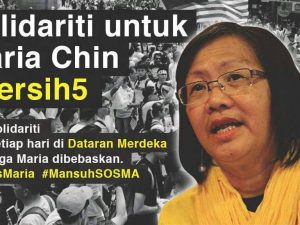 PRESS STATEMENT (21 NOVEMBER 2016): BERSIH 2.0 condemns Maria Chin Abdullah's detention under SOSMA