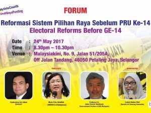 BERSIH 2.0 Public Forum (PJ): Make Your Vote Count For GE14!