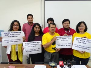 Bersih Fundraising Campaign - Help us fight cheating